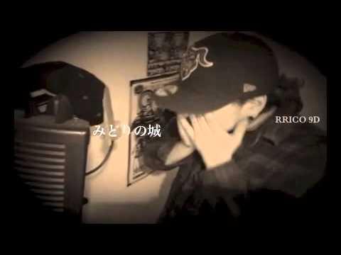 MiDORiNOSHiRO - RRICO 9D