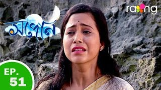 Xapon - সপোন (The Dream) | 20th June 2018 | Full Episode | No 51
