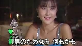 石原裕次郎・川中美幸 - 銀座の恋の物語