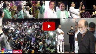 Rajinikanth Kamal Haasan Ilayaraja and More Celebrity @ Chandra Haasan Memorial Day