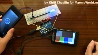 Nokia N900 & Arduino via USB & Qt для MaemoWorld.ru