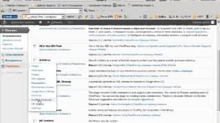 Как вставлять таблицу на страницу или в запись в Wordpress
