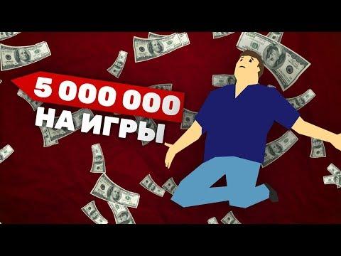 На что геймер потратит 5 000 000 рублей? Самые дорогие игра, консоль, ПК и другое!