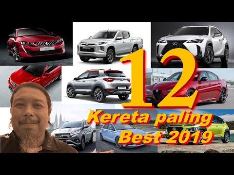 Kereta paling best 2019