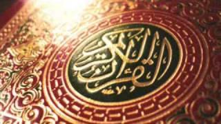 recitation quran Sayyed metwalli                  القرآن سيد  متولي عبد العال