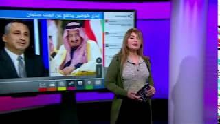محلل إسرائيلي ينسحب من مناظرة تلفزيونية بعد التهجم على العاهل السعودي الملك سلمان