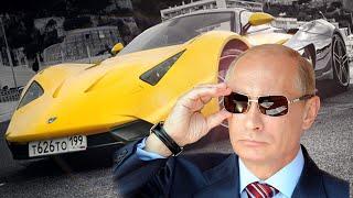 ТОП 5 САМЫХ ДОРОГИХ АВТОМОБИЛЕЙ В РОССИИ!(Привет, друзья! Согласитесь, так сложилось, что люди всегда ассоциируют русские автомобили с дешевыми. Но..., 2016-05-24T16:00:01.000Z)