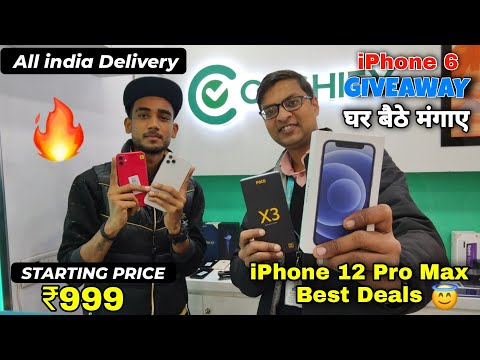 Cheapest Mobile Phone | iPhone in cheapest price | iPhone Market | second hand mobile | cashify