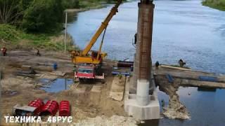 Буровая установка Bauer BG 25, ремонт моста в Ельце и доливка буронабивных свай