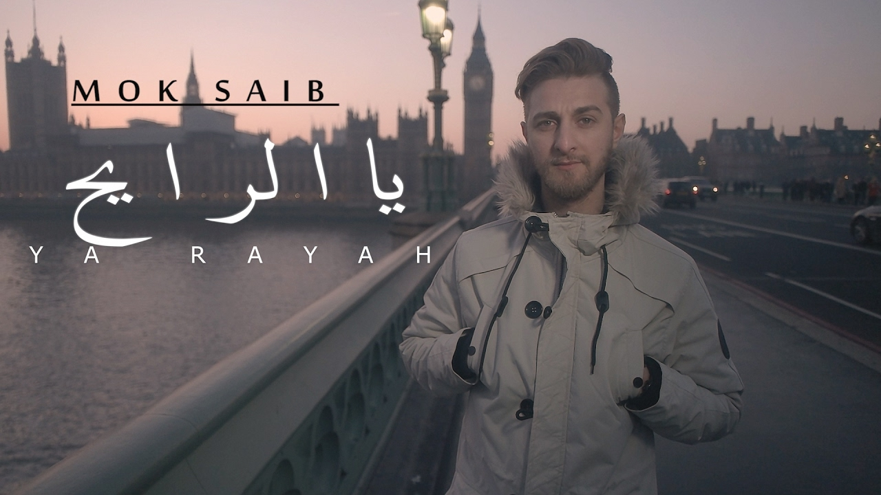 ya rayah win msafer mp3 gratuit