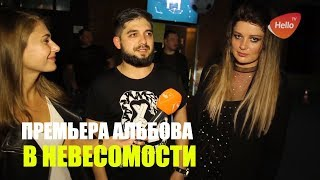 Премьера альбома В невесомости Виктория Ильинская и Саша Калига