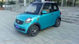 Mini electric car for 2 passengers