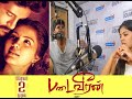 Vijay Yesudas - Dhanush Saw Padaiveeran and Said...