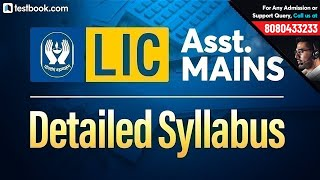 LIC Assistant Mains Syllabus in Hindi | LIC Exam Pattern | How to Prepare for LIC Assistant Mains