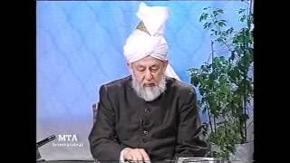 Tarjumatul Quran - Surah al-Qamr [The Moon]: 32 (2) - 47
