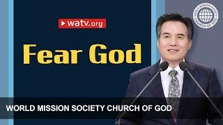 Fear God 【Church oḟ God, Ahnsahnghong, God the Mother】