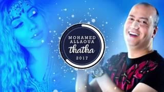 🦎 THATHA  🦎  MOHAMED ALLAOUA 2017 -  محمد علاوة