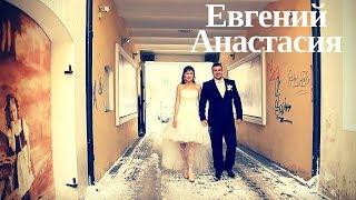 СВадьба в Омске.Видеооператор на свадьбу в Омске.Видеосъёмка,Омск