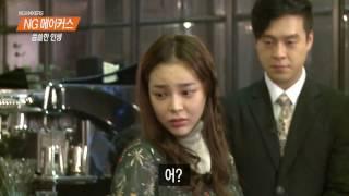 NG메이커스 박시연 김준호 씁쓸한 인생