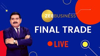 First Trade | Zee Business LIVE | Business & Financial News | Stock Market | May 17, 2021