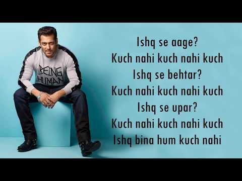 Swag Se Swagat - Tiger Zinda Hai (Lyrics)