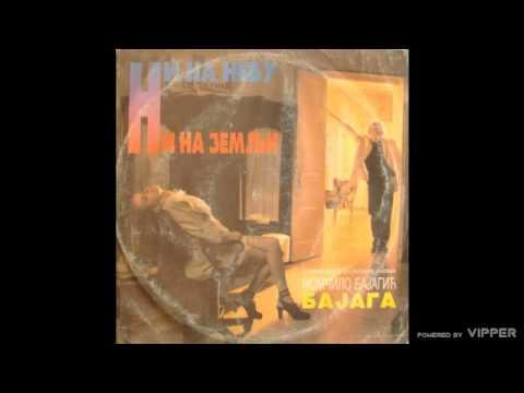 Bajaga i Instruktori - Dvadeseti vek - (Audio 1994)