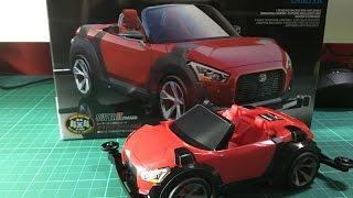 Tamiya Mini 4WD unboxing KOPEN Xmz