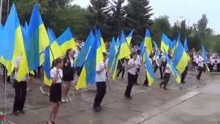 Флешмоб. Моя країна - Україна! Джей- Денс. 30,05,2014