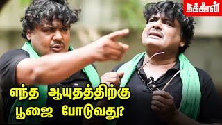 Mansoor Ali Khan about Current Situation in Tamilnadu