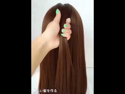 [ 美しい髪を作る] 30シンプルだが美しいヘアスタイルパート#1