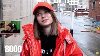 Easygogame смотрит: Сколько стоит твой шмот? Во что одеваются девушки Москвы?
