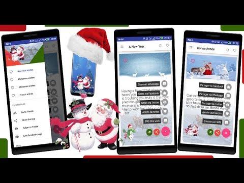 Souhaiter Joyeux Noel Facebook.Bonne Annee Joyeux Noel Sms Facebook Whatsapp