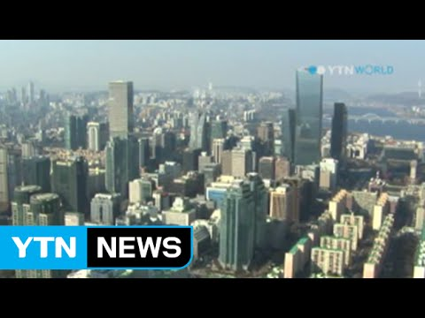 Fitch Ratings affirms S.Korea's credit rating at 'AA-' / YTN