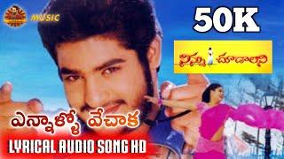 Ennallo Vechaka Full Lyrical Audio Song HD || Ninnu Choodalani || Jr NTR, Raveena Rajput