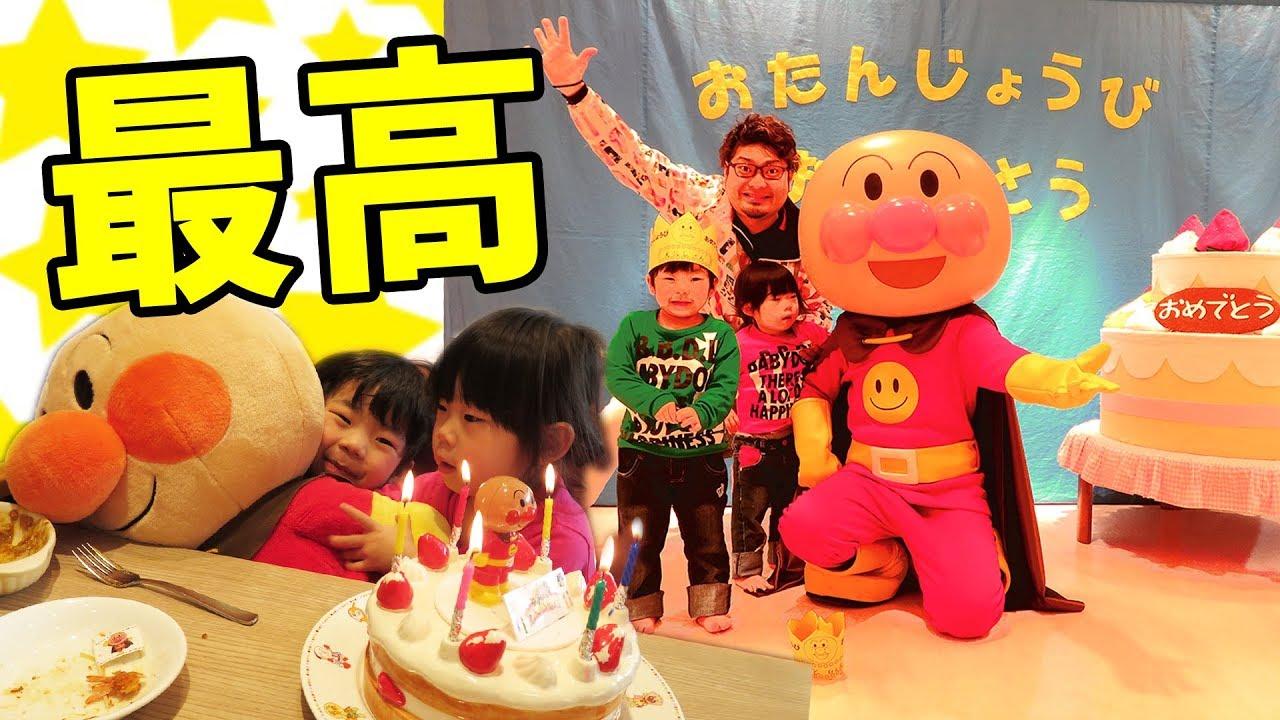 誕生日 アンパンマンミュージアム 福岡 で最高の誕生日を過ごしました