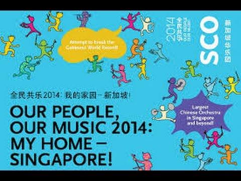 全民共乐 2014, Our People, Our Music 2014 (Full Version)