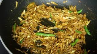 কাচকি মাছের শুটকি দিয়ে পাঁচ মিশালি সবজি চচ্চড়ি রেসিপি// Kachki Mach Shutki Chorchori Recipe