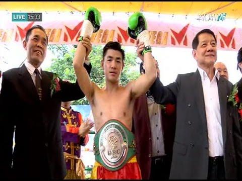 """ชกป้องกันแชมป์ WBC-ASIA """"เพชรบางบอน ก่อเกียรติยิม"""" พบ """"ฟราน พาพลัว"""" (28-2-59)"""