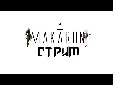 Стрим по TFC rus
