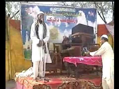 Qari Zahoor Ahmed Bahawalpur 04 Malik Arshad 03006368342