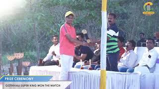 PRIZE CEREMONY || Agri Koli Chashak 2019,Gothivali Super Kings (AKYSA)