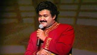 ലാലേട്ടന്റെ നല്ല ഉഗ്രന് മറുപടി കേട്ടോ..?!!   Mohanlal   Malayalam Stage Comedy