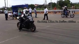 Video RX-King 135cc VS Ducati 1000cc download MP3, 3GP, MP4, WEBM, AVI, FLV Oktober 2018