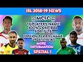 ISL 2018-19: Mumbai City FC Suqad For ISL 2018-19 | MCFC's 17 Confirm Players For ISL 5 | More News|