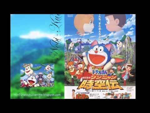 Doraemon Theme Song Movie 25   YUME Biyori