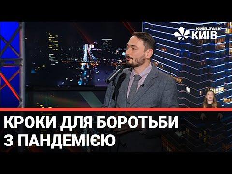 Телеканал Київ: Нардеп Дмитро Гурін вимагає звільнення міністра охорони здоров'я Максима Степанова