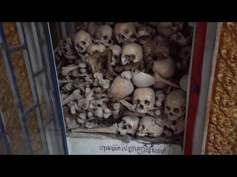 Skull Cave!
