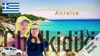 Griechenland Chalkidiki 🌞✈️ Reise Vlog1/5 🏖️