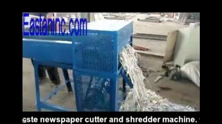 waste newpaper cutter crusher machine Waste Paper Crusher