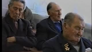 75 лет ВОВ ветераны Аскиза